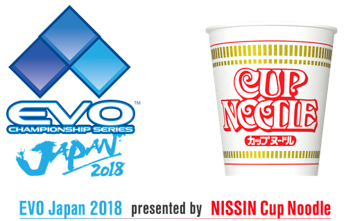 NISSIN CUP NOODLE Announced as Presenting Sponsor of
