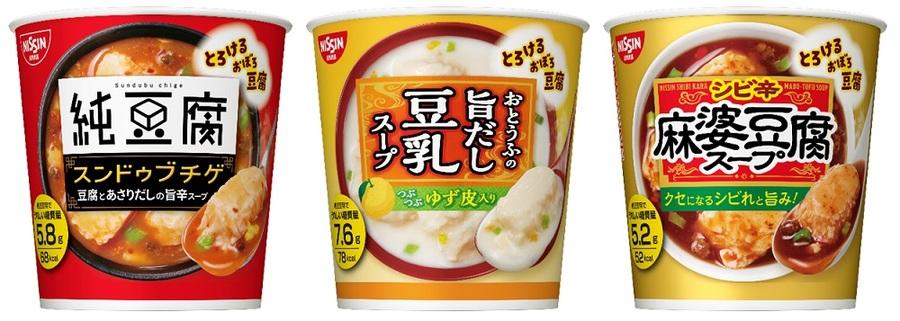 豆腐 おぼろ