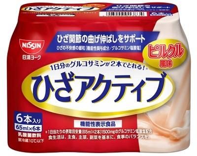 ひざアクティブ ピルクル風味」(3月22日発売) | 日清食品グループ