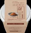 All-in PASTA 粗挽き牛肉のコクと旨みの濃厚ボロネーゼ