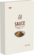 All-in PASTA SAUCE ボロネーゼ