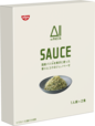 All-in PASTA SAUCE ジェノベーゼ