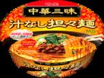 明星 中華三昧カップ 汁なし担々麺