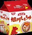 日清北海道のラーメン屋さん 旭川しょうゆ (北海道限定) 5食パック