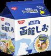 日清北海道のラーメン屋さん 函館しお (北海道限定) 5食パック