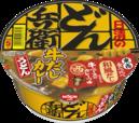日清のどん兵衛 食べ比べ カレーうどん (西)