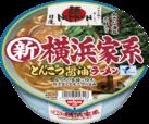 日清麺NIPPON 横浜家系 とんこつ醤油ラーメン