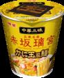 明星 中華三昧タテ型ビッグ 赤坂璃宮 かに玉風麺