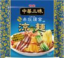 「明星 中華三昧 赤坂璃宮 涼麺」