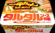 「明星 一平ちゃん夜店の焼そば タルタルソース味」