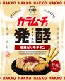 「発酵カラムーチョ 塩麹ピリ辛チキン」