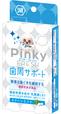 「Pinky FRESH 15粒シート」