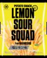 「ポテトスナック 塩レモン味」