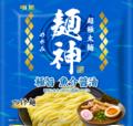 「明星 麺神 つけ麺 極旨魚介醤油」