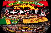 「明星 一平ちゃん夜店のモダン焼き風セット」