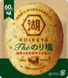「KOIKEYA The のり塩」