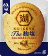 「KOIKEYA The 麹塩」
