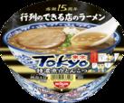 行列のできる店のラーメン TOKYO 特濃魚介とんこつ