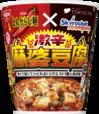 日清のとんがらし麺ビッグ 激辛麻婆豆腐味
