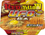 日清焼そばU.F.O.極太 RED & YELLOW