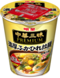 明星 中華三昧PREMIUM 濃厚ふかひれ拉麺