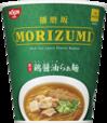 日清 THE NOODLE TOKYO 播磨坂もりずみ 限定鶏醤油らぁ麺