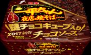 明星 一平ちゃん夜店の焼そば チョコソース