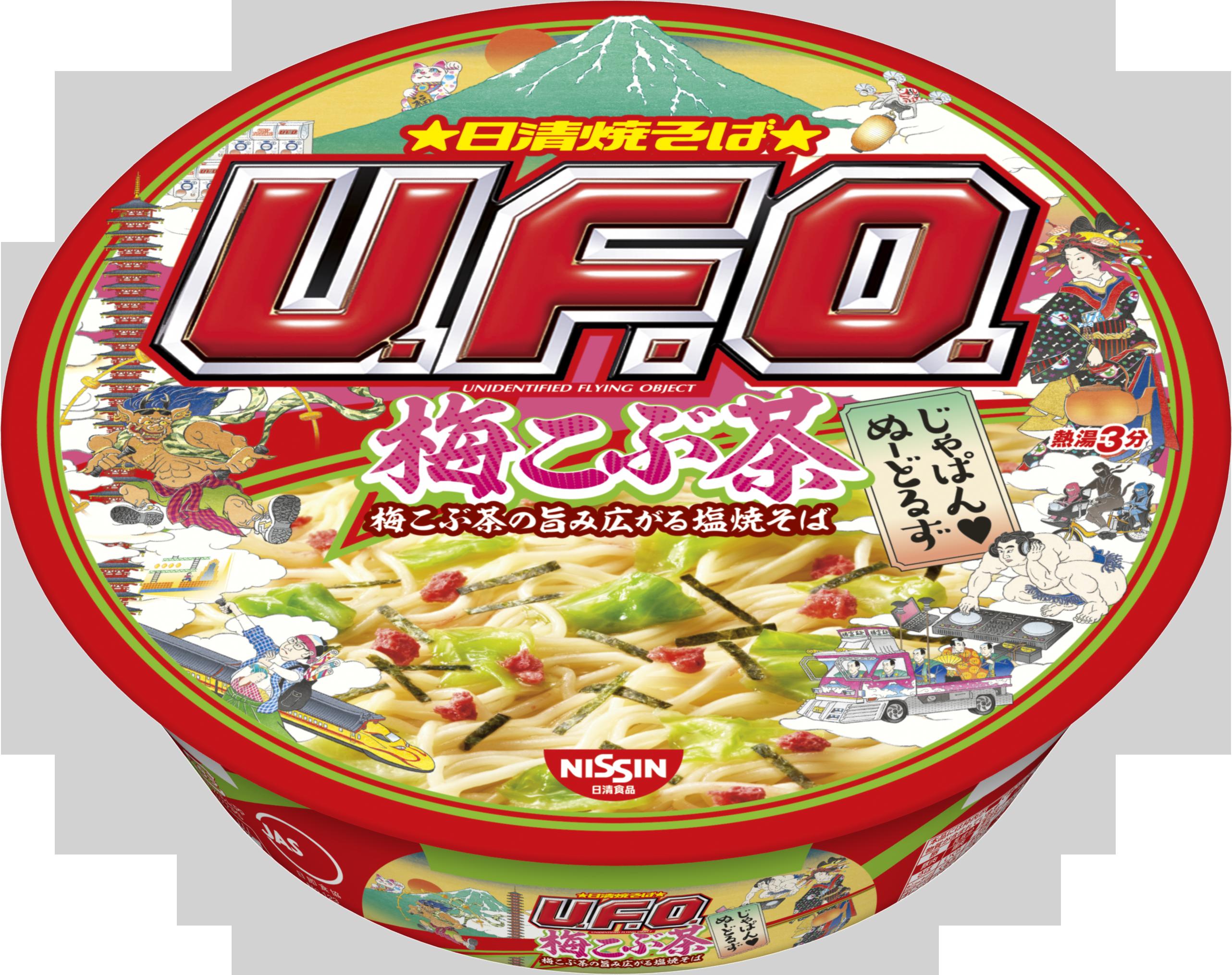 UFO 塩焼そば 梅こぶ茶
