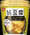 純豆腐 カレースンドゥブチゲスープ
