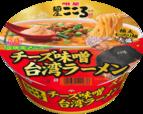 明星 麺屋こころ監修 チーズ味噌台湾ラーメン 大盛
