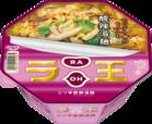 日清ラ王 ピリ辛酸辣湯麺