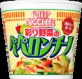カップヌードル パスタスタイル 彩り野菜のペペロンチーノ