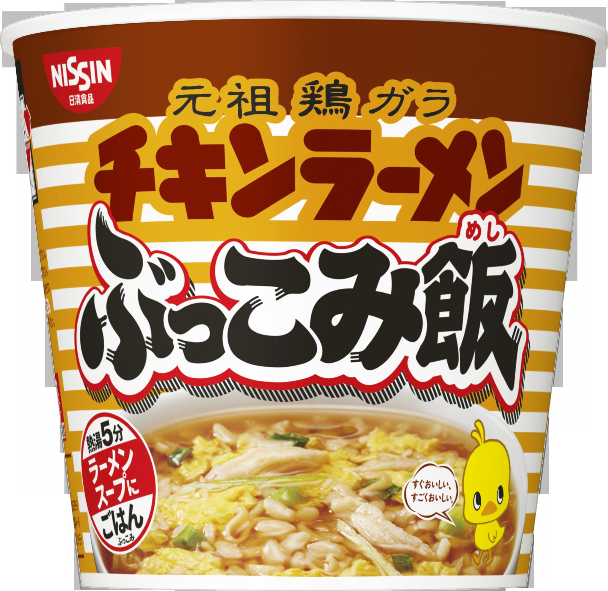 「チキンラーメン ぶっこみ飯」の画像検索結果