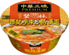 明星 中華三昧PREMIUM 赤坂榮林 酸辣湯麺