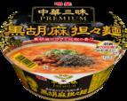 明星 中華三昧PREMIUM 黒胡麻担々麺