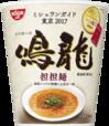 有名店シリーズ 鳴龍 担担麺