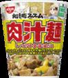 AKIBAヌードル 肉汁麺ススム監修 肉汁麺