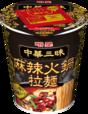明星 中華三昧タテ型 麻辣火鍋拉麺