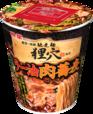 明星 馳走麺 狸穴監修 ラー油肉蕎麦