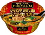 明星 中華三昧PREMIUM 芳醇醤油広東麺