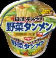 日清デカうま 野菜タンメン