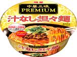 明星 中華三昧PREMIUM 汁なし担々麺