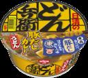 日清のどん兵衛 食べ比べ カレーうどん (東)