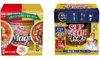 関西の人気テレビ番組「水野真紀の魔法のレストラン」とダブルの周年コラボ!  「カップヌードル 魔法のレストランコラボ」2品を新発売