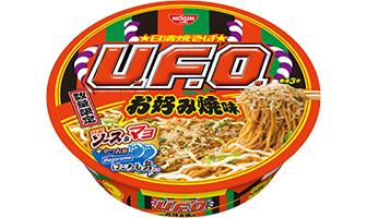 「日清焼そばU.F.O. お好み焼味」(3月27日発売)