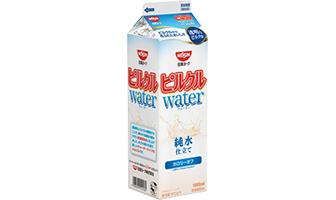 「ピルクル water」
