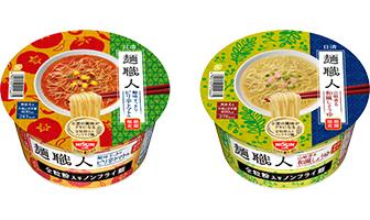 「日清麺職人 酸味すっきりピリ辛トマト味 / 山椒香る和風しょうゆ」(7月8日発売)
