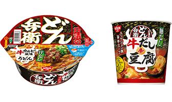 「日清のどん兵衛 汁なし牛カルビ風味うどん」「日清麺なしどん兵衛 辛牛だし豆腐スープ」(7月22日発売)
