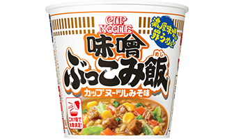 「カップヌードル 味噌 ぶっこみ飯」 (1月13日発売)