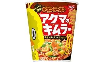 「チキンラーメンビッグカップ アクマのキムラー」(3月23日発売)